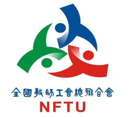 全教總 logo.png